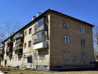 Полевской, улица Степана Разина, дом 32. многоквартирный дом