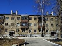 Полевской, Степана Разина ул, дом 34