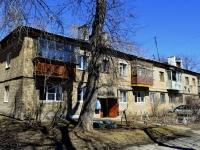 Полевской, Степана Разина ул, дом 36