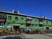 Полевской, Степана Разина ул, дом 38