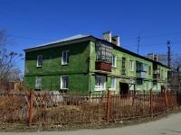 Полевской, улица Степана Разина, дом 40. многоквартирный дом
