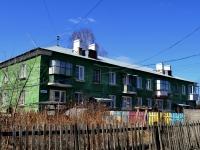 Полевской, улица Степана Разина, дом 44. многоквартирный дом