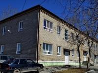 Полевской, улица Степана Разина, дом 46. музыкальная школа №1