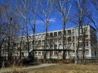 Полевской, улица Степана Разина, дом 48. школа №17