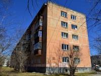 Полевской, Степана Разина ул, дом 50