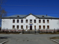 Полевской, улица Степана Разина, дом 51. школа Вечерняя сменная образовательная школа