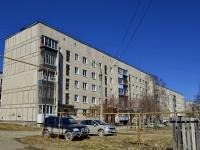 Полевской, улица Степана Разина, дом 24. многоквартирный дом