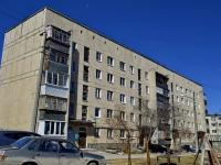 Полевской, Степана Разина ул, дом 26