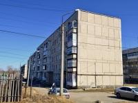 Полевской, Степана Разина ул, дом 37