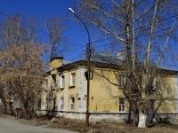 Полевской, улица Степана Разина, дом 41. многоквартирный дом