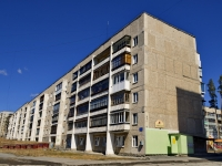 Полевской, Зелёный Бор-1 микрорайон, дом 1. многоквартирный дом