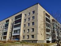 Полевской, Зелёный Бор-1 микрорайон, дом 2. многоквартирный дом