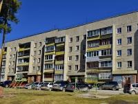 Полевской, Зелёный Бор-1 микрорайон, дом 2А. многоквартирный дом