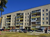 ,  , house 2А. Apartment house