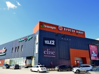 ,  , house 4А. shopping center