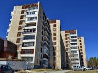 Полевской, Зелёный Бор-1 микрорайон, дом 5. многоквартирный дом