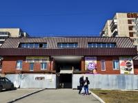 Полевской, Зелёный Бор-1 микрорайон, дом 5А. многофункциональное здание