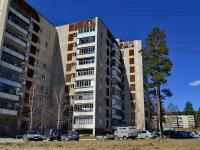Полевской, Зелёный Бор-1 микрорайон, дом 6. многоквартирный дом