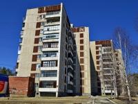 Полевской, Зелёный Бор-1 микрорайон, дом 7. жилой дом с магазином