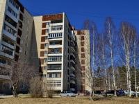 Полевской, Зелёный Бор-1 микрорайон, дом 8. многоквартирный дом