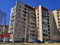 Полевской, Зелёный Бор-1 микрорайон, дом 9. жилой дом с магазином