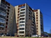 Полевской, Зелёный Бор-1 микрорайон, дом 10. многоквартирный дом