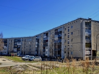 Полевской, Зелёный Бор-1 микрорайон, дом 11. многоквартирный дом
