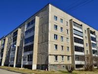 Полевской, Зелёный Бор-1 микрорайон, дом 14. многоквартирный дом
