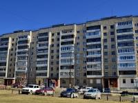 Полевской, Зелёный Бор-1 микрорайон, дом 15. жилой дом с магазином