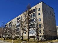 Полевской, Зелёный Бор-1 микрорайон, дом 17. многоквартирный дом