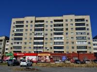 Полевской, Зелёный Бор-2 микрорайон, дом 2. жилой дом с магазином