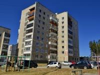 Полевской, Зелёный Бор-2 микрорайон, дом 5. многоквартирный дом