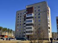 Полевской, Зелёный Бор-2 микрорайон, дом 6. многоквартирный дом