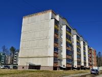 Полевской, Зелёный Бор-2 микрорайон, дом 21. многоквартирный дом
