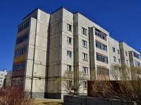 Полевской, Зелёный Бор-2 микрорайон, дом 26. многоквартирный дом
