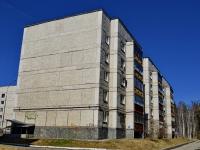 Полевской, Зелёный Бор-2 микрорайон, дом 27. многоквартирный дом