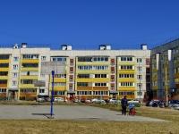 Полевской, Зелёный Бор-2 микрорайон, дом 29. многоквартирный дом