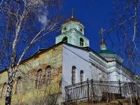 Полевской, улица Майская, дом 1. церковь Троицкая церковь