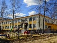 Полевской, Ялунина микрорайон, дом 3. детский сад №32