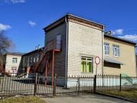 Полевской, Ялунина микрорайон, дом 6. детский сад №32 Золотая рыбка