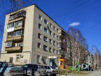 Полевской, Ялунина микрорайон, дом 7. многоквартирный дом