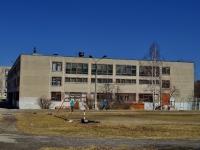 Полевской, Ялунина микрорайон, дом 7А. школа №4