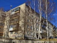 Полевской, Ялунина микрорайон, дом 8. многоквартирный дом