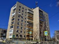 Полевской, Ялунина микрорайон, дом 14. многоквартирный дом