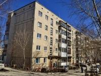 Полевской, Ялунина микрорайон, дом 15. многоквартирный дом