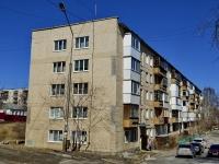 Полевской, Ялунина микрорайон, дом 17. многоквартирный дом