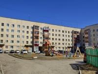 Полевской, улица Октябрьская, дом 59. многоквартирный дом