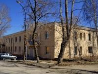 Полевской, Сталеваров переулок, дом 2. органы управления УФК по Свердловской области, отделение № 28