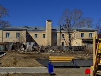 Полевской, Сталеваров пер, дом 2