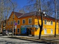 Полевской, Сталеваров переулок, дом 4. многоквартирный дом